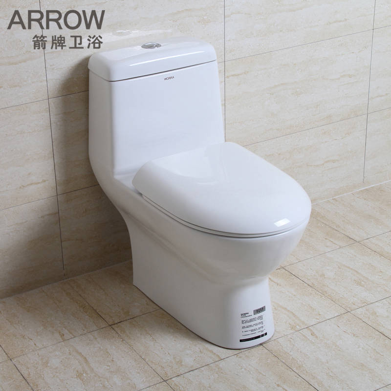 TOILET - ARROW P-TRAP - AB2107 480000 Image